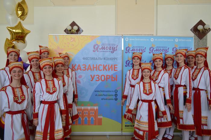Казанские узоры фестиваль конкурс